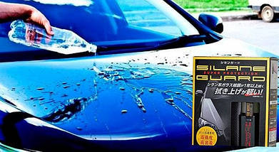 Жидкое стекло Willson Silane Guard, Вилсон защитное покрытие для кузова авто, фото 2