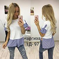 Женская блузка рубашка комбинированная белая