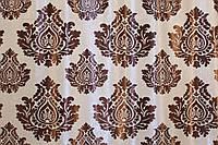 Ткань для штор  блэкаут  Корона двусторонняя крем+шоколад