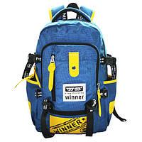 Яркий школьный рюкзак для мальчика