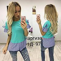 Женская блузка рубашка комбинированная мята