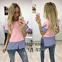 Женская блузка рубашка комбинированная пудра