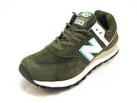 Кроссовки  New Balance 574 замшевые зеленые унисекс (р.36,37,38,39,40)