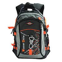 Стильный школьный рюкзак для мальчика