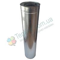 Труба-сэндвич для дымохода d 100 мм; 0,5 мм; AISI 304; 1 метр; нержавейка/оцинковка - «Версия-Люкс»