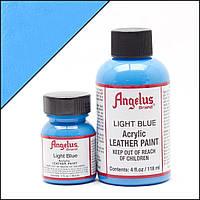 Краска для кожи Angelus Light blue (светло голубая)