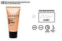 Матирующая база под макияж Perfect Skin Primer