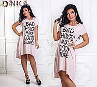 0bb92e16db2 Платье из хлопка-стрейч в Украине. Сравнить цены