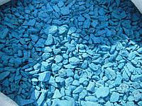 Цветная крошка  для ландшафтного дизайна голубая