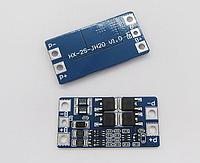 BMS контроллер заряда/разряда, плата защиты 2S Li-ion 7.4...8.4V 10A С Балансом