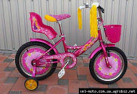 Велосипед Azimut Girls 16