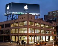 Apple стала самой дорогой Hi-Tech компанией в мире.