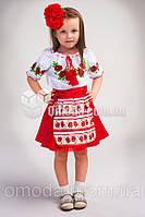 Детская вышиванка с коротким рукавом Мак Ларисочка