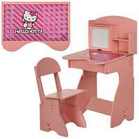 Парта регулируемая Hello Kitty ( Хелло Китти) F111 ***