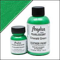 Краска для кожи Angelus Pearlescent Emerald green (изумрудно-зеленый)