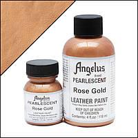 Краска для кожи Angelus Pearlescent Rose Gold (Розовое золото)