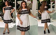 Платье женское молочное с гипюром ММ/-303