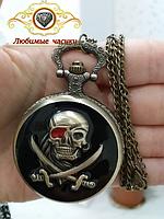 """Часы карманные на цепочке """"Череп-Пират""""."""