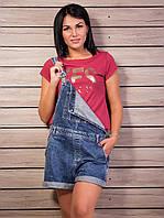 Укороченная женская футболка хлопок p.42-44 VM2005-1