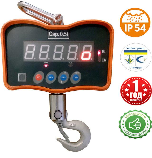 Весы крановые OCS-500-XZC. Весы крановые электронные в Днепре