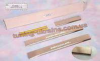 Накладки на пороги NataNiko Стандарт на Alfa Romeo Mito 2008