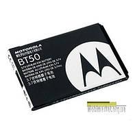 Аккумулятор BT50 для Motorola V360
