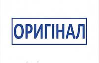 """Штамп стандартний GRM-20 """"ОРИГІНАЛ"""" (укр.)"""