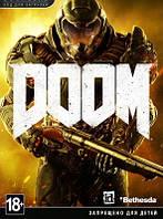 Doom (PC) Лицензия, фото 1
