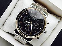 Часы мужские Vacheron Constantin 80717