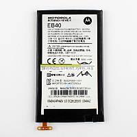 Аккумулятор EB40 для Motorola XT910 / XT912 / XT916 (3300mAh)