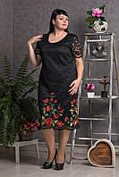 Красивеное платье из гипюра на подкладе