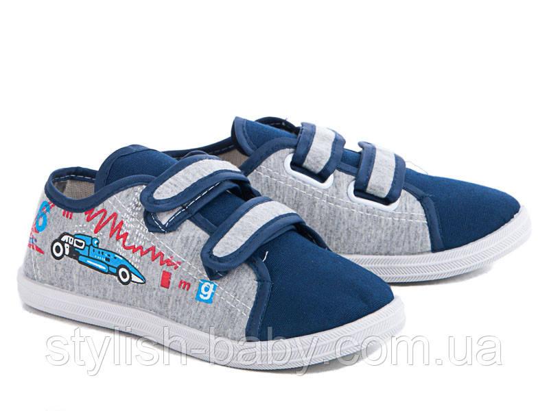 Детская обувь оптом. Детские кеды бренда Alex для мальчиков (рр. с 31 по 36)