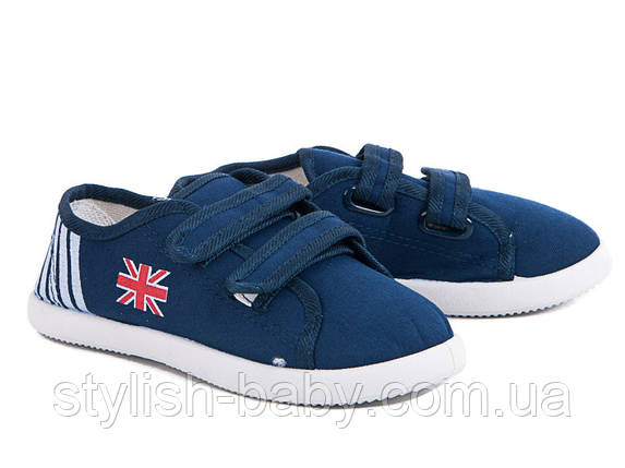 Детская обувь оптом. Детские кеды бренда Alex для мальчиков (рр. с 31 по 36), фото 2