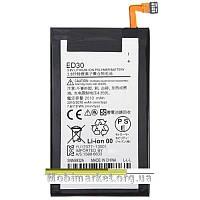Аккумулятор ED30 для Motorola XT1031 / XT1032 / XT1033 (2070mAh)
