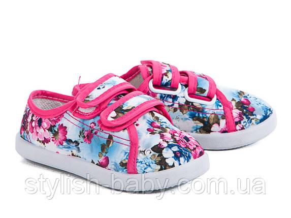 Детская обувь оптом. Детские кеды бренда Alex для девочек (рр. с 25 по 30), фото 2