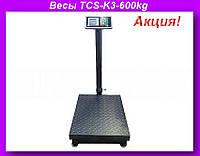 Электронные торговые весы со счетчиком цены двойная усиленная платформа 600кг,Весы TCS-K3-600kg!Акция
