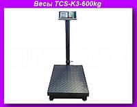 Электронные торговые весы со счетчиком цены двойная усиленная платформа 600кг,Весы TCS-K3-600kg!Опт