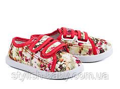 Детская обувь оптом. Детские кеды бренда Alex для девочек (рр. с 25 по 30)