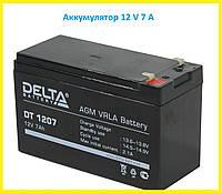 Аккумулятор гелевый BATTERY 12V 7Aаккумулятор общего назначения