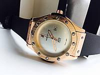Часы Hublot белые с золотом 808173