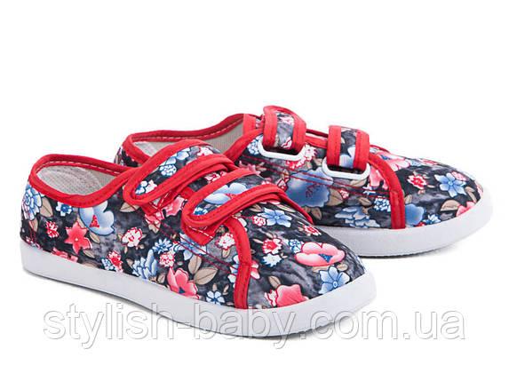 Детская обувь оптом. Детские кеды бренда Alex для девочек (рр. с 31 по 36), фото 2