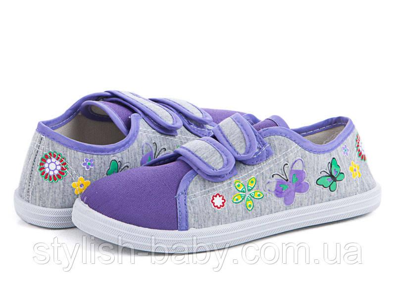 Детская обувь оптом. Детские кеды бренда Alex для девочек (рр. с 31 по 36)