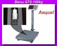 Весы электронные торговые 100кг с усиленной платформой 30х40см YZ-909-G7S-100kg!Акция