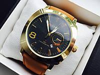 Часы Curren 80817