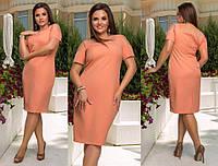 Платье женское персик с открытыми плечами ММ/-305