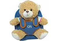 """Рюкзак дошкольный CFS CF86013 10"""", Bear, beige 304"""