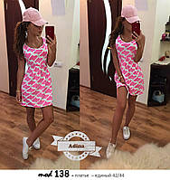 Женское яркое розовое платье-туника