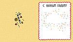 20 новогодних открыток-раскрасок., фото 4