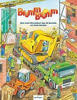 Brumm Brumm.Mein erstes Wimmelbuch uber die Baustelle von Guido Wandrey., фото 1