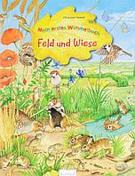 Feld und Wiese.Mein erstes Wimmelbuch., фото 1
